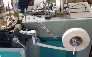کارخانه تولید لیوان کاغذی