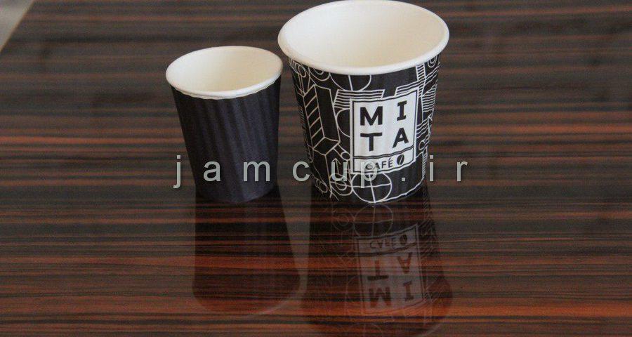 شات کاغذی قهوه